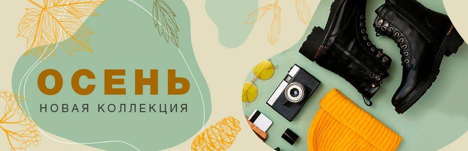 Осень_960_311